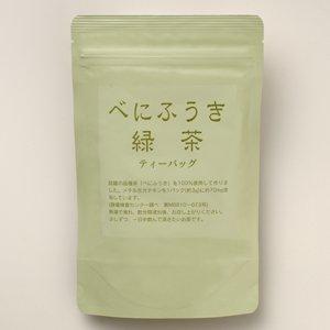 紅ふうき(国産) 100% ティーバッグ