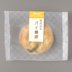 静岡抹茶パイ(1箱6個入り)