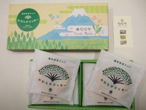静岡抹茶やわらかクッキー(1箱10枚入)