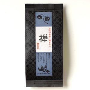 ミシュラン三ツ星店で使用されているお茶 禅  30g