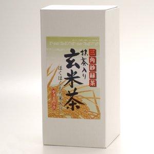 ティーバッグ抹茶入玄米茶 20袋