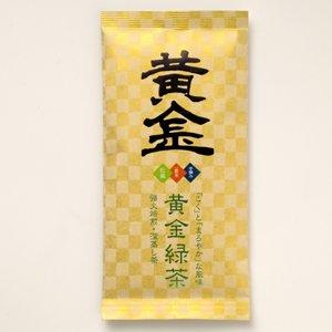黄金 手摘み一番茶松風 100g