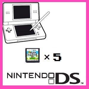 (セット)店長のきまぐれ / DSソフト5本セット