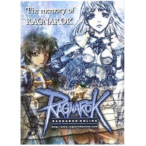 GS ラグナロクオンライン The memory of RAGNAROK