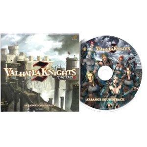 GS ヴァルハラナイツ3 アレンジサウンドトラック