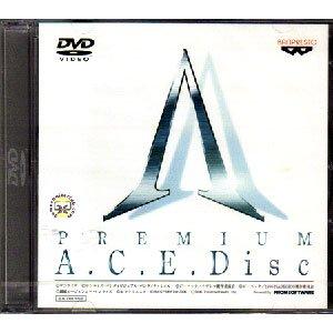 GS アナザーセンチュリーエピソード2 プレミアムA.C.Eディスク[DVD]
