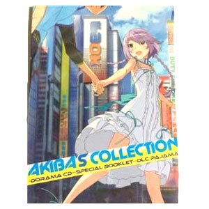 GS アキバズトリップ2 AKIBA'S COLLECTION