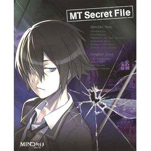GS マインド/ゼロ MT Secret File [スペシャルブック+シークレットCD]
