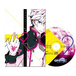 GS コンセプション2 オリジナルサウンドトラックCD