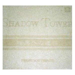 GS シャドウタワー ~暗黒への道標~