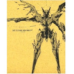 GS ZONE OF THE ENDERS Z.O.E 2167 IDOLO [ブルーレイ]
