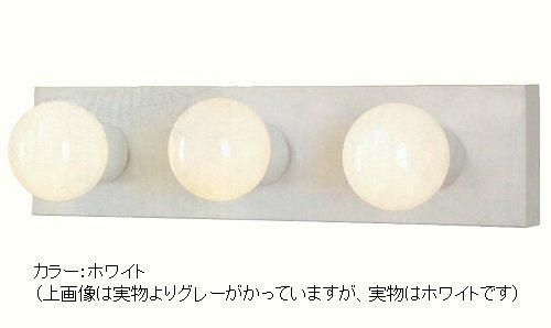 洗面所バー照明(アウトレット商品)