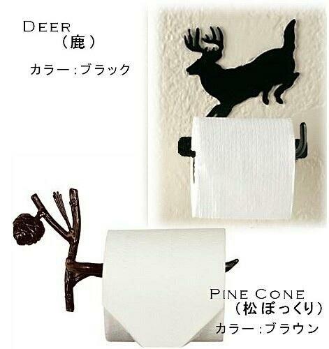 PineCone/Deerデザイン トイレットペーパーホルダー
