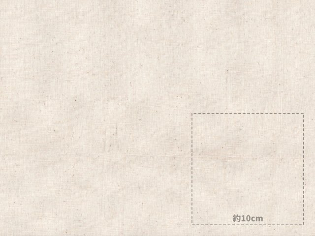 綿生地 H-104(幅120�)