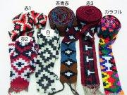 少数民族の織りベルト(10cm単位)