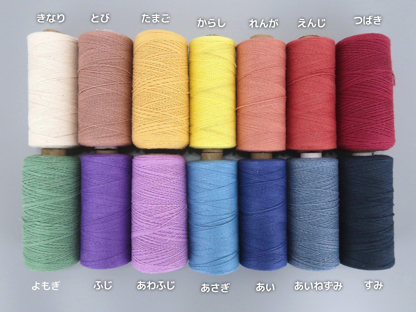 染色綿糸 - 紡ぎ車と世界の原毛...