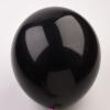 クォラテックス ジュエールカラー(自然素材)16インチ(約41cm)オニキスブラック100個