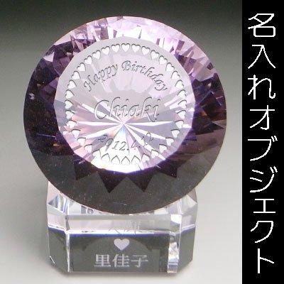 名入れラベル - ザ・マッカラン ファインオーク10年  彫刻ボトル(持込みボトル)