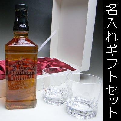 名入れラベル - グレンフィディック15年 ソレラリザーブ  彫刻ボトル(持込みボトル)