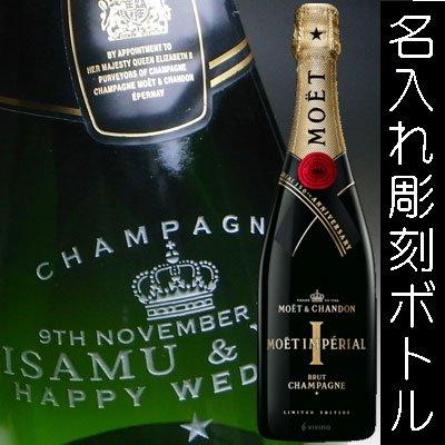 名入れラベル - アードモア レガシー  彫刻ボトル(持込みボトル)