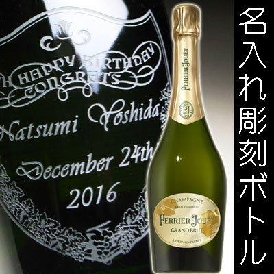 名入れラベル - バランタイン マスターズ  彫刻ボトル(持込みボトル)
