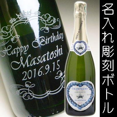 名入れラベル - ボウモア スモールバッチ  彫刻ボトル(持込みボトル)
