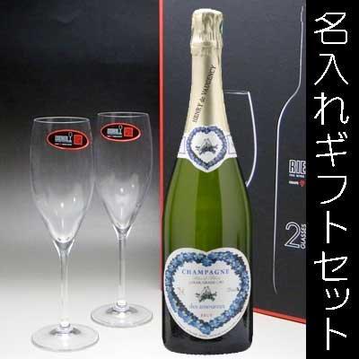 名入れラベル - バルヴェニー12年ダブルウッド  彫刻ボトル(持込みボトル)
