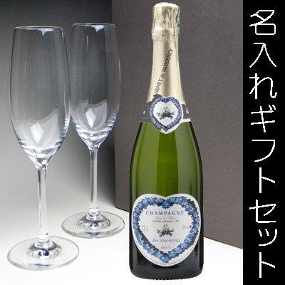 名入れラベル - オーヘントッシャン12年  彫刻ボトル(持込みボトル)