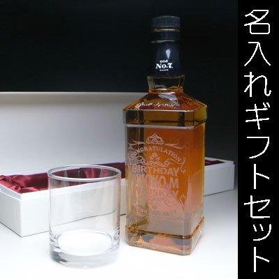 名入れラベル - キルベガン  彫刻ボトル(持込みボトル)