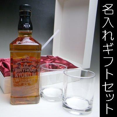 名入れラベル - ワイルドターキー ライ  彫刻ボトル(持込みボトル)