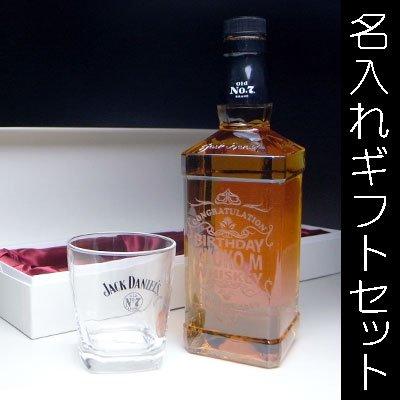 名入れラベル - サントリーシングルモルトウイスキー 山崎  彫刻ボトル(持込みボトル)