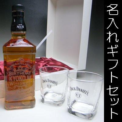 名入れラベル - サントリーシングルモルトウイスキー 山崎12年  彫刻ボトル(持込みボトル)