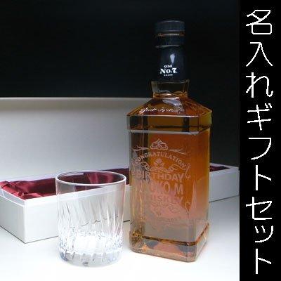 名入れラベル - 竹鶴ピュアモルト  彫刻ボトル(持込みボトル)