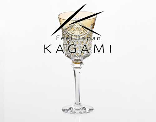 江戸切子(幕襞に四角籠目紋) 黄色ワイングラス[K3602-2835-CUM]|カガミクリスタル