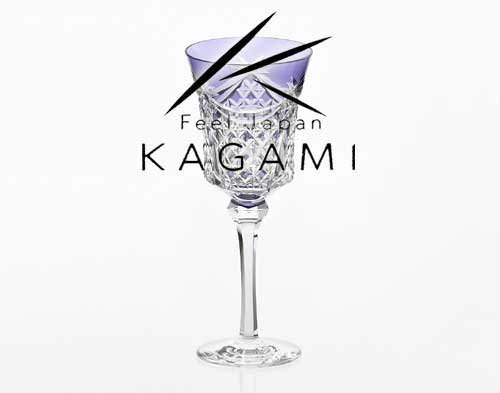 江戸切子(幕襞に四角籠目紋) 紫色ワイングラス[K3602-2835-CMP]|カガミクリスタル