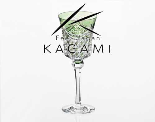 江戸切子(幕襞に四角籠目紋) 緑色ワイングラス[K3602-2835-CGR]|カガミクリスタル