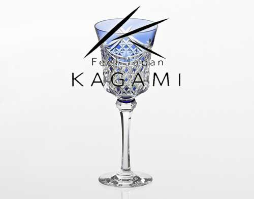 江戸切子(幕襞に四角籠目紋) 青色ワイングラス[K3602-2835-CCB]|カガミクリスタル
