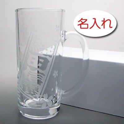 名入れグラス・名入れボトル 画像メイン