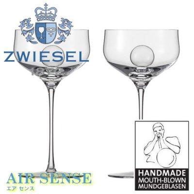 名入れ・ホット&クール タンブラー6oz≪2脚セット≫イエナグラス(JENAER GLAS)