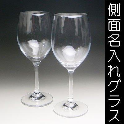 色被せクリスタル - ワイングラス5色セット [KS3602-786-5]|カガミクリスタル