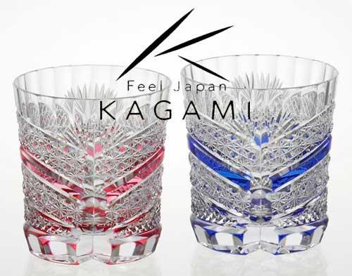 吟撰・江戸切子 ペアロックグラス(金赤と青) - 菊籠目に魚子 紋 [TPS685-2524-AB]|カガミクリスタル