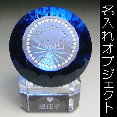 名入れラベル - ザ グレンリベット12年  彫刻ボトル(持込みボトル)