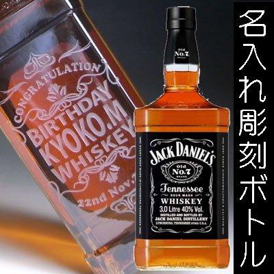 名入れラベル - カリラ 12年  彫刻ボトル(持込みボトル)