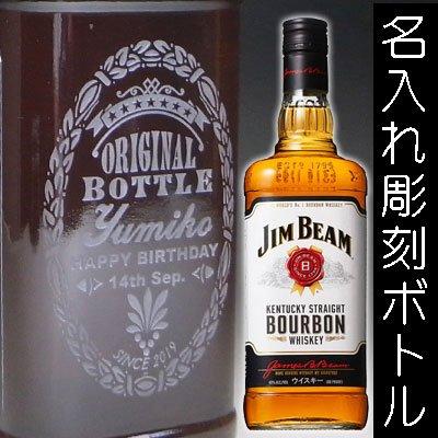 名入れラベル - アベラワー 10年  彫刻ボトル(持込みボトル)
