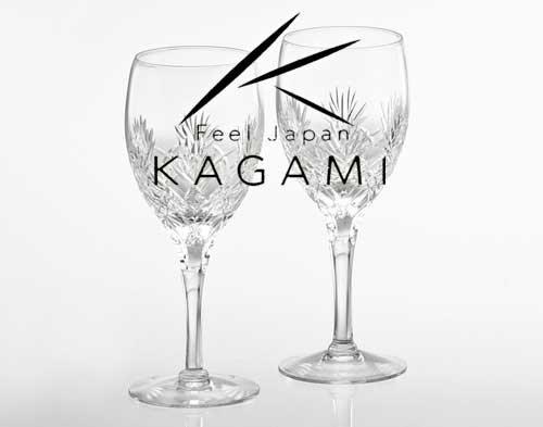 ボナール ペア(白)ワイングラス [KWP249-2532]|カガミクリスタル