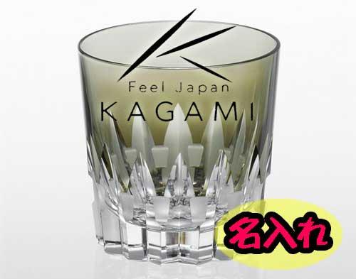 名入れ・アンティークオリーブ ウイスキーグラス [T394-312-BLK]|カガミクリスタル