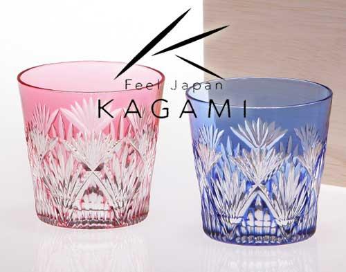 江戸切子(笹っ葉に斜十文字 紋) 金赤・青色 ペア冷酒杯 [#2406]|カガミクリスタル