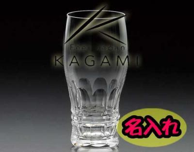 名入れ・快適な泡立ちプレミアムビアグラス [T707-2547]|カガミクリスタル