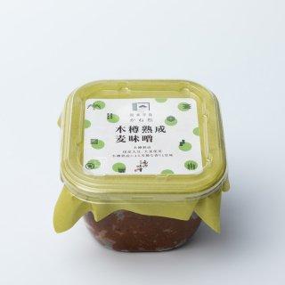 二代目礼治味噌<br>天然醸造木樽麦味噌 500g