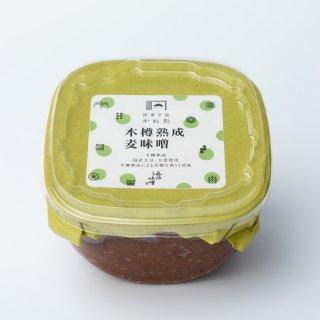 二代目礼治味噌<br>天然醸造木樽麦味噌 750g